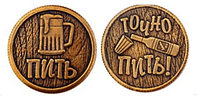 Монета сувенирная штампованная Пить Точно пить №2 Геленджик