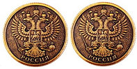 Монета сувенирная штампованная Орел Адлер