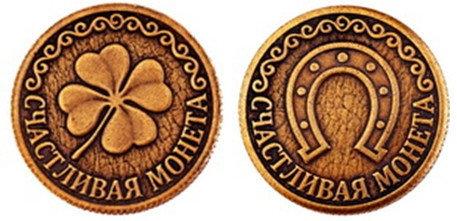 Монета сувенирная штампованная Счастливая монета Анапа