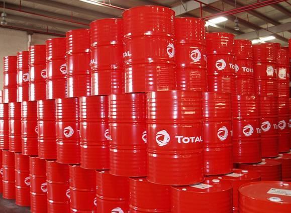 Total RUBIA TIR 8600 10W-40  синтетическое дизельное масло 208л.