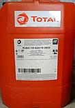 Синтетическое дизельное масло Total RUBIA TIR 9200 FE 5W-30  бочка 208л, фото 3