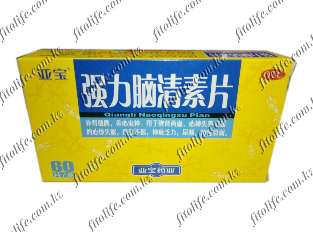 Капсулы для женского здоровья при климаксе.