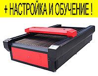 Лазерный станок с ЧПУ 1500*3000мм 100W гравировальный, для раскроя, фото 1