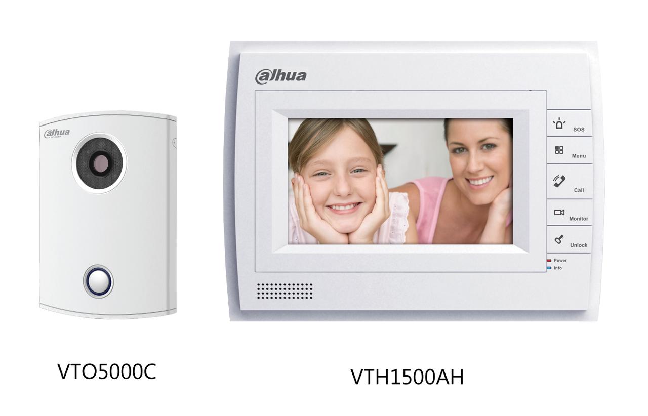 Комплект видеодомофон HD VTKB-VTO5000C-VTH1500AH