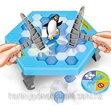 "Челлендж игра ""Не урони пингвина"""