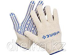 Перчатки трикотажные, с защитой от скольжения