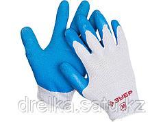 Перчатки рабочие с резиновым рельефным покрытием