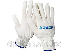 Перчатки трикотажные, 12 класс, х/б