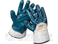 Перчатки рабочие с нитриловым покрытием ладони