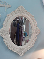 Зеркало настенное. Кремовый цвет зеркала