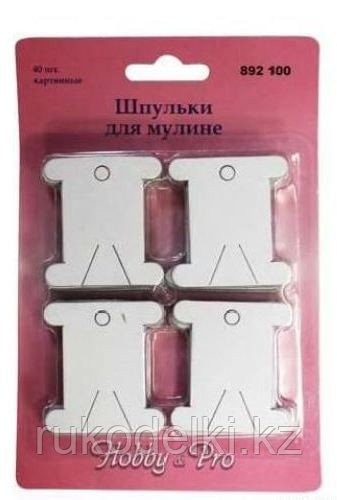 Шпульки для наматывания мулине (картон) 40 шт.