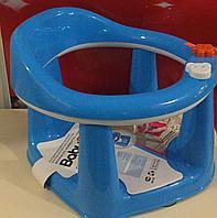 Детское сиденье для ванны, купание ребенка