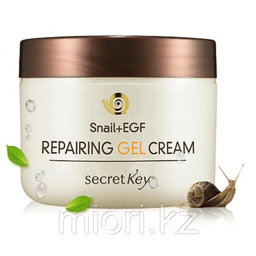 Snail Repairing Gel Cream [Secret Key]