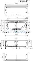 Акриловая  прямоугольная ванна Агора 170*75 см. 1 Марка. Россия. (Ванна + каркас +ножки), фото 2