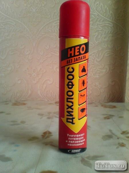 Препарат - дихлофос «Нео» без запаха 190 мл
