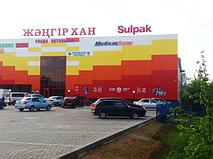 Открытие магазина Sulpak в поселке Зачаганск