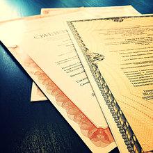 Лицензирование деятельности и сертификация