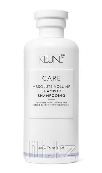 Шампунь «Абсолютный объем» Keune Care Absolute Volume Shampoo 300 мл.