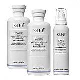 Термозащитный спрей «Абсолютный объем» - Keune Care Absolute Volume Thermal Protector 200 мл., фото 2