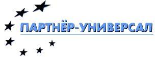 Партнер-Универсал, Алматы: Проектирование, монтаж и обслуживание мини АТС и IP АТС