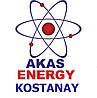 Представительство ТОО AKAS ENERGY в г.Костанай
