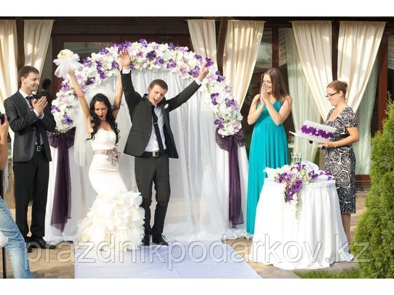 Организация свадьбы под ключ в Алматы