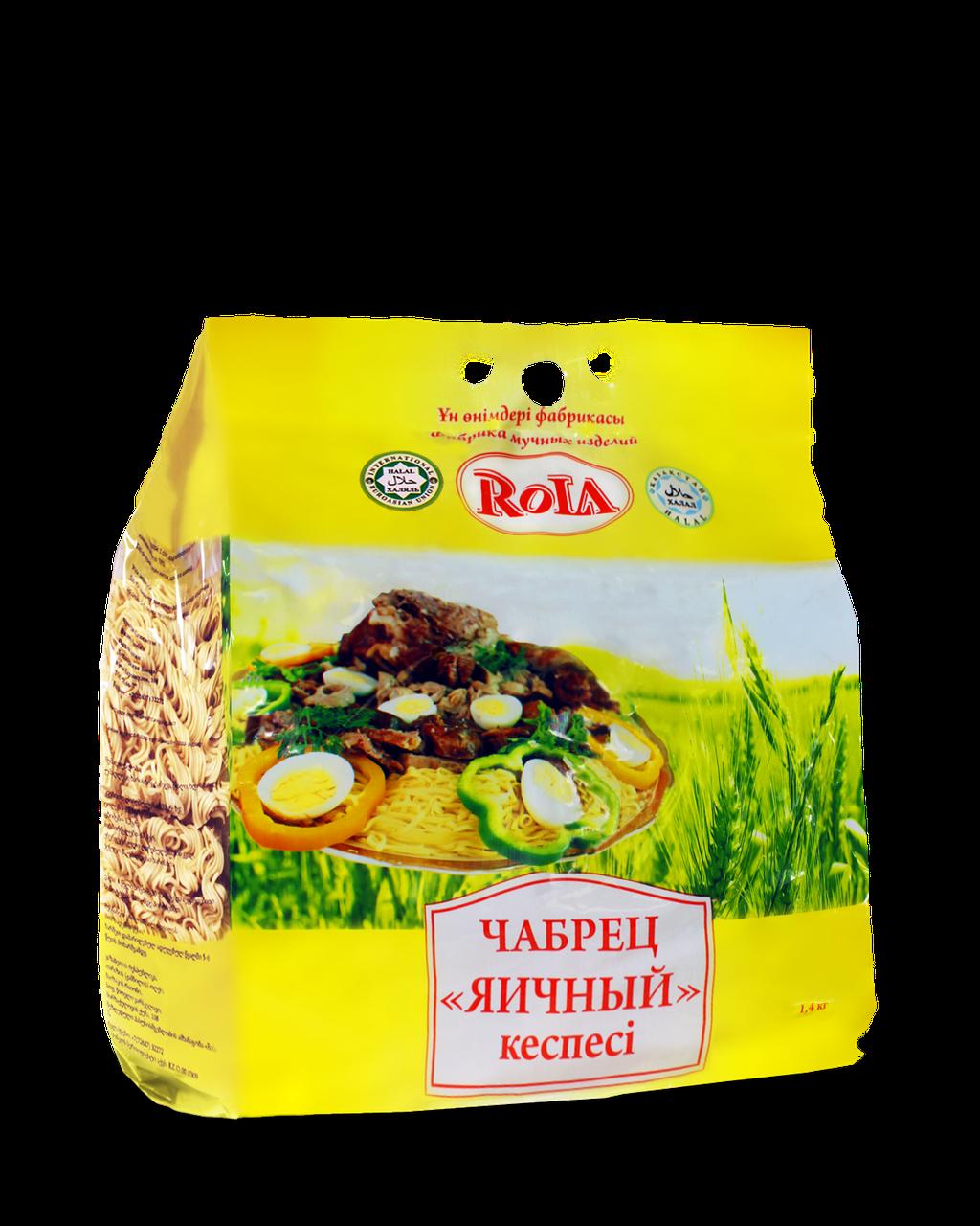 """Лапша """"Чабрец яичный фасованный"""" 1,4кг."""