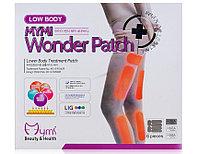 Пластыри для похудения на ноги MYMI WONDER PATCH