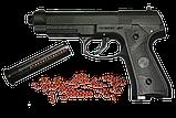 """Пневм. пистолет """"Атаман-М1"""",кал.4,5мм, фото 3"""