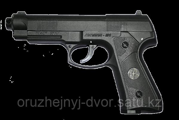 """Пневм. пистолет """"Атаман-М1"""",кал.4,5мм"""