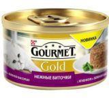 Gourmet Gold Нежные биточки с ягненком и зеленой фасолью Влажный корм для кошек, 85г.