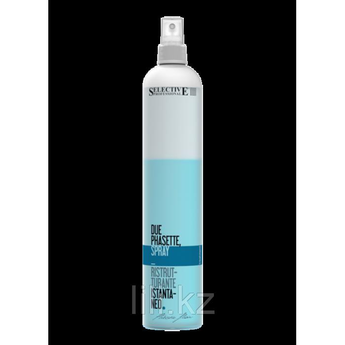 Двухфазный лечебный кондиционер для химически обработанных и окрашенных волос 450 мл.
