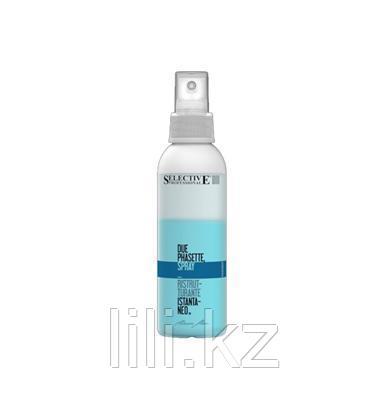 Двухфазный лечебный кондиционер для химически обработанных и окрашенных волос 150 мл.