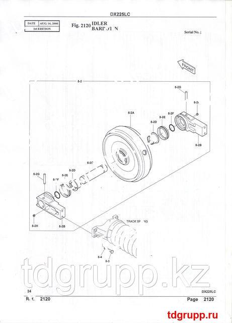 270-00063B Колесо направляющее (200102-00052) Doosan DX225LCA