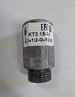 Клапан термозапорный (КТЗ) dn 15
