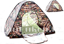 Палатка автоматическая 250* 250 см