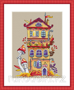 """Набор для вышивания крестом """"Осенний домик"""""""