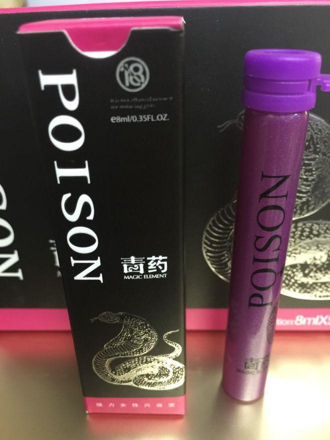 Возбуждающие капли для женщин Poison,8 мл