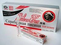 Акция не упустите цена за 8 шт Серебряная лиса капли (Silver Fox) 1шт 5мг