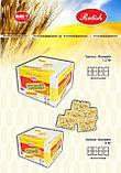 Лапша яичная Rola 5кг., фото 3