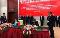 РК и КНР договорились в Пекине наращивать грузопотоки в сообщении Китай – Европа.