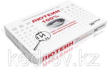 Лютеин 100%, 30 капсул * 476 мг