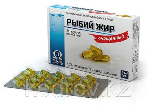 Рыбий жир очищенный, 30 капсул * 0,7 гр
