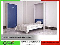 Шкаф кровать вертикальная (спальное место 2х0,9м), фото 1