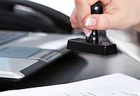 Регистрация и перерегистрация юридических лиц