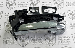 Ручка двери наружная задняя левая хром Lifan X60