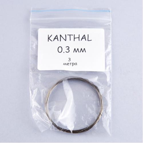 Проволока для намотки Кантал A1 0.3 мм 3 метра