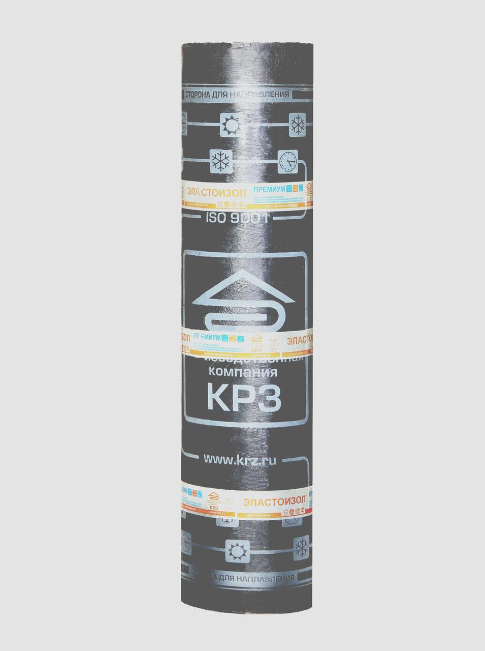 Эластоизол - Бизнес  ЭПП-3,5