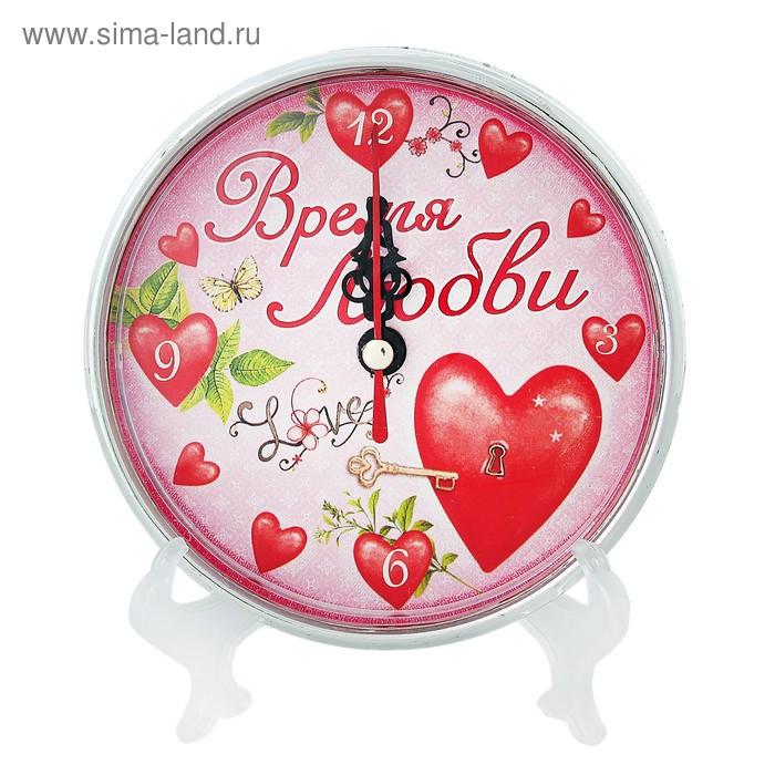 Часы настольные на подставке «Время любви»