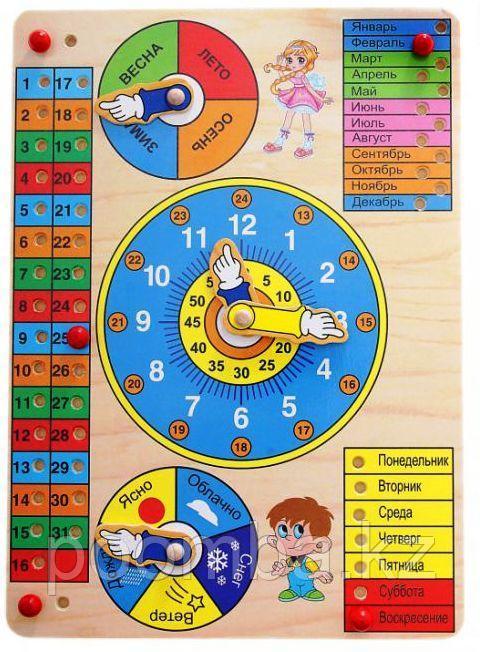 """Рамка - вкладыш """"Календарь"""""""